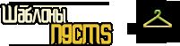 Бесплатные шаблоны Next Generation CMS