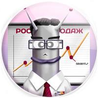 Разработка сайтов в Калининграде