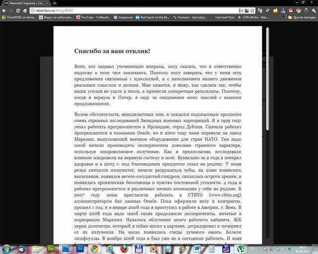 ireader3.jpg (147.79 Kb)