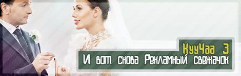 http//rocketvip.ru/uploads/images/koochaa/koo3.jpg