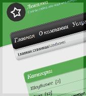 Пого Ин Того (Green). ngcms шаблон