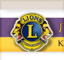 Официальный сайт Лайонс клуба