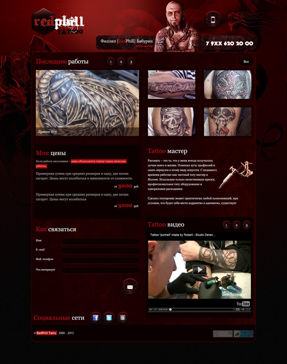 дизайн сайта, сайт- визитка, калининград, создание сайта, разработка сайта калининград