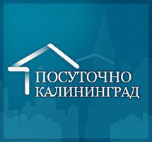Посуточно-Калининград.РФ- разработка сайта под ключ