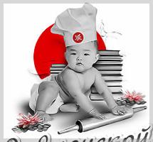 Создание сайта для ресторана Кано Суши