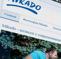 Разработка сайта для детских колясок Mikado