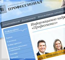 Создание сайта в Калининграде. ИКЦ