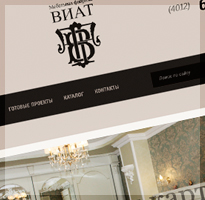 Дизайн сайта для мебельной фабрики